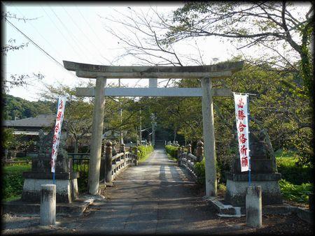 広幡神社(菰野町)